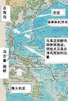 吕宋岛发生地震,火山活动其东部的关岛也会发生类似